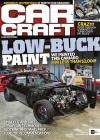 Car Craft 3/2015