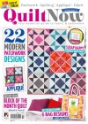 Quilt Now 2/2015