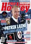 Pro Hockey 11/2016