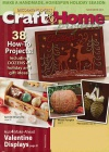 Craft & Home Projects/Dec Digest 3/2015