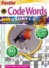 Code Words 2/2015
