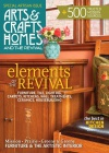 Arts And Crafts Homes 1/2016