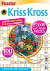 Kriss Kross 1/2016