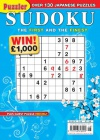 Sudoku 1/2016