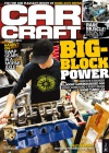 Car Craft 1/2016