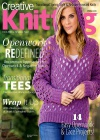 Creative Knitting Magazine  1/2016