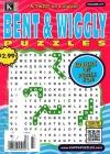 Bent & Wiggly 3/2016