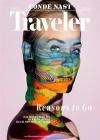 Conde Nast Traveler 2/2016