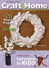 Craft & Home Projects/Dec Digest 1/2016