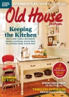 Old House Journal 2/2016