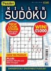 Killer Sudoku 2/2016