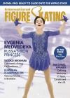 International Figure Skating 1/2016