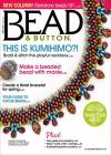 Bead&Button Magazine 1/2016