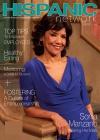 Hispanic Network Magazine 2/2016