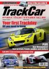 TrackCar Performance 1/2016