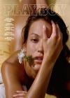 Playboy USA edition 4/2016