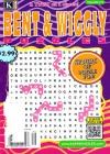 Bent & Wiggly 5/2016