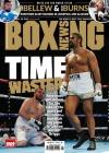 Boxing News 1/2016