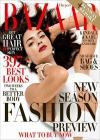 Harper's Bazaar USA 5/2016