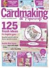 Cardmaking & Papercraft 7/2016