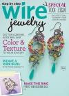 Step by Step Wire Jewelry 3/2016