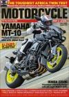 Motorcycle Sport & Leisure 7/2016