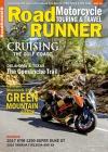 Roadrunner Motorcycle Cruising&Tour 1/2016