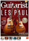 Guitarist 8/2016