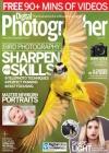 Digital Photographer 8/2016