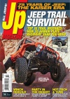 J/p(total Jeep Experience) 5/2016