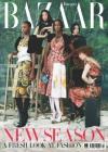 Harpers Bazaar UK 8/2016