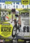 220 Triathlon 8/2016