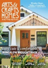 Arts And Crafts Homes 3/2016