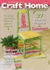Craft & Home Projects/Dec Digest 2/2016