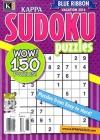 Kappa Puzzles Sudoku 3/2016