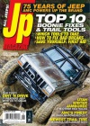 J/p(total Jeep Experience) 6/2016