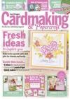 Cardmaking & Papercraft 8/2016