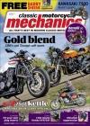 Classic Motorcycle Mechanics 8/2016