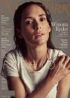 New York magazine 8/2016