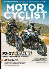 Motorcyclist 8/2016