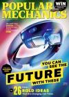 Popular Mechanics 7/2016