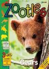 Zootles 6/2016