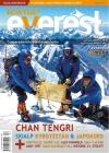 Everest zima 2017