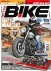 Motorbike 3/2017