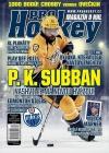 Pro Hockey 4/2017