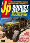 J/p(total Jeep Experience) 8/2016