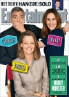 Entertainment weekly 3/2016