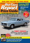 Old Cars Price Guide 3/2016