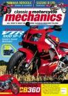 Classic Motorcycle Mechanics 11/2016