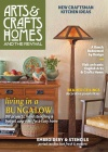 Arts And Crafts Homes 1/2017